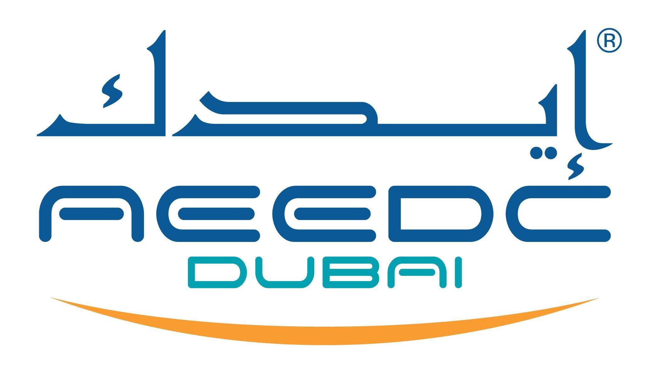 Risultati immagini per logo fiera dubai aeedc